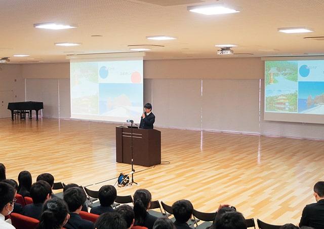 地球学プレゼンテーション大会
