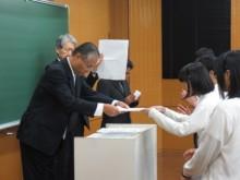 2015KyotoGakuen Award2